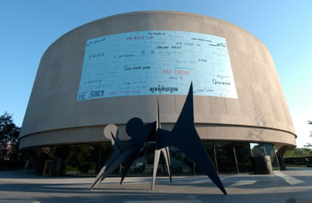 Jim Hodges, Don't Be Afraid billboard at the Hirschhorn, 2005-2006. Source: hirshhorn.si.edu.