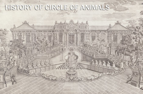 History of Circle of Animals