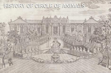 History of Circle of Animals