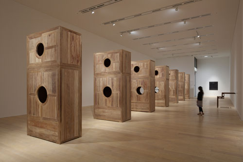 Ai Weiwei: Moon Chest
