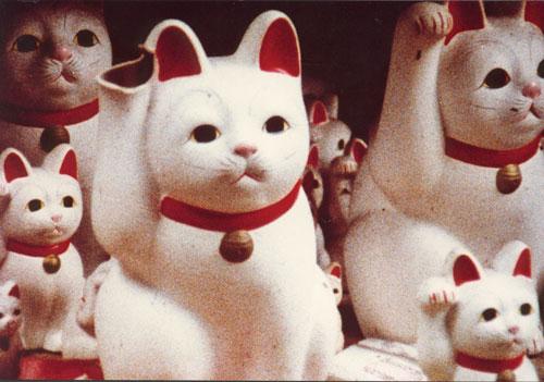 """Film: Chris Marker's """"Sans Soleil,"""" 1983"""