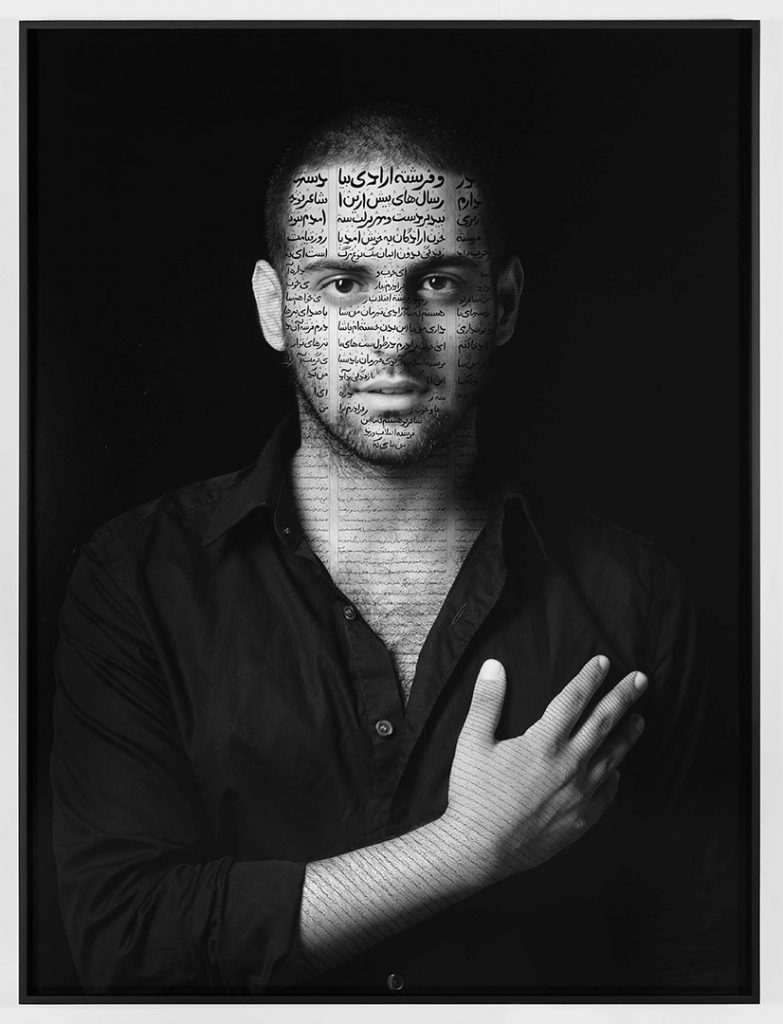 Shirin Neshat, Ibrahim (The Book of Kings), 2012