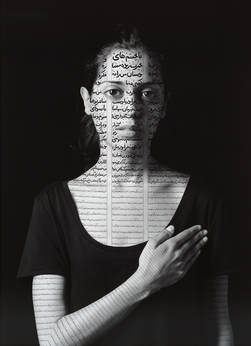 Shirin Neshat, Roja (The Book of Kings), 2012