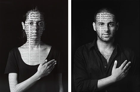 Shirin Neshat, Roja (The Book of Kings) and Ibrahim (The Book of Kings), 2012