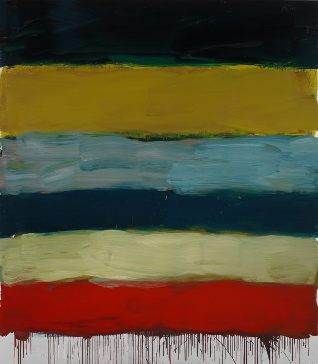Thumbnail for Sean Scully: Landline