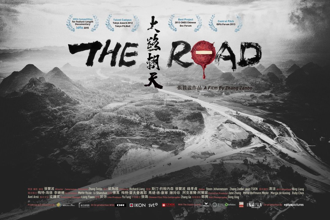 The Road (2015)