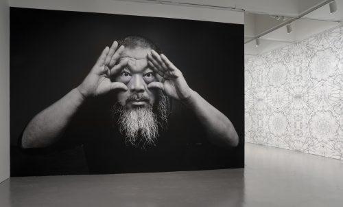 Ai Weiwei, Trace at Hirshhorn