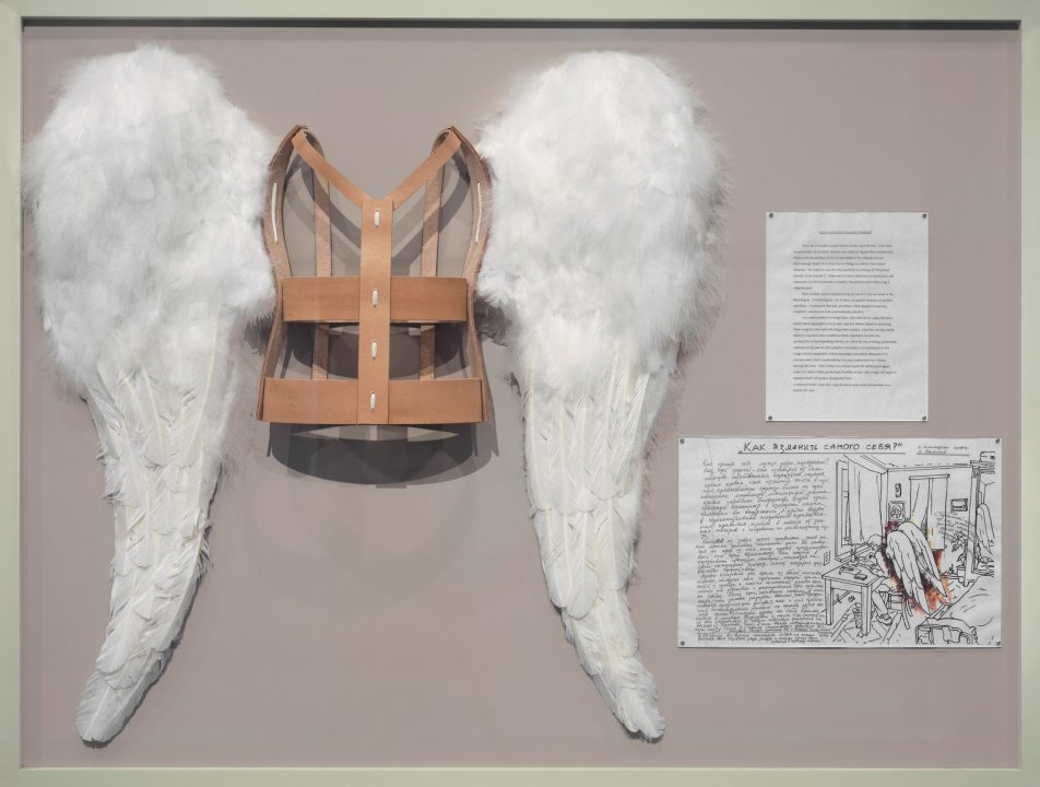How to Meet an Angel, 1998 in Ilya and Emilia Kabakov: The Utopian Projects